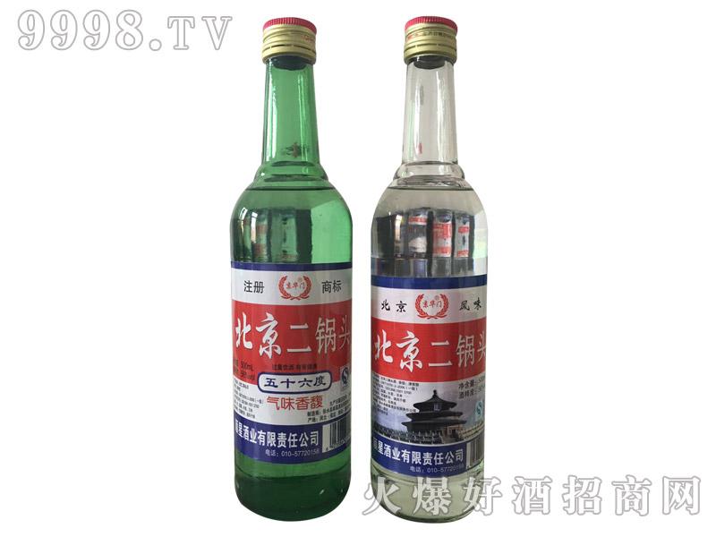 京华门北京二锅头56°
