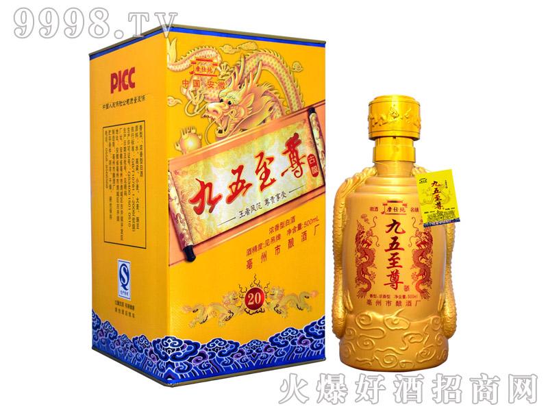 詹仕纯九五至尊酒纯酿30(铁盒)