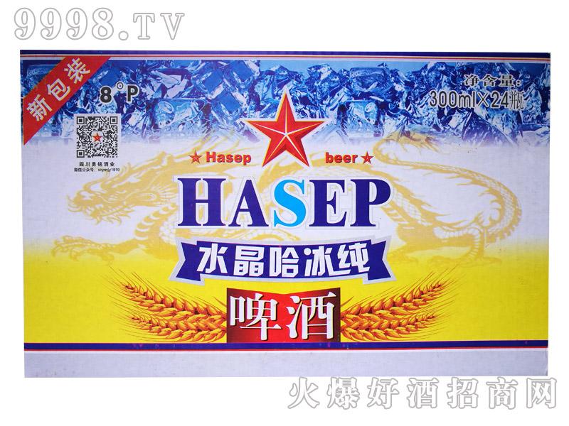 水晶哈冰纯啤酒500MLx12瓶