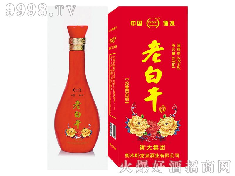 42度老白干盒酒浓香型500mlX6
