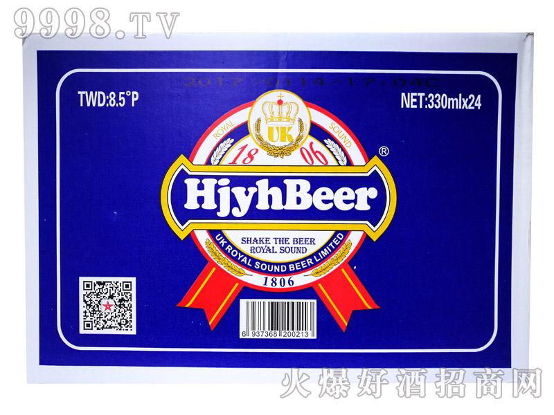皇家音皇啤酒330mlx24瓶