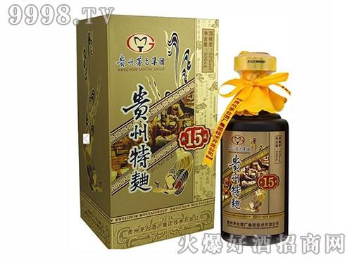贵州特曲酒典藏15