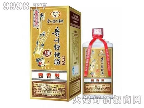 贵州特曲酒A30典藏级
