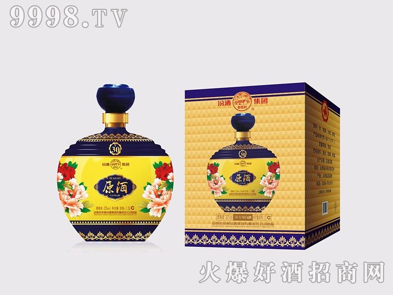 汾酒・原酒V30