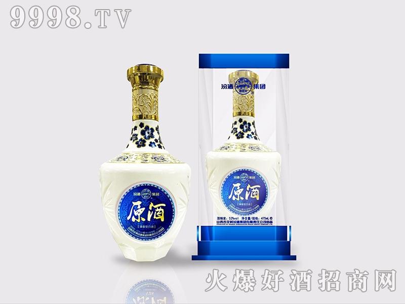 汾酒・原酒V28