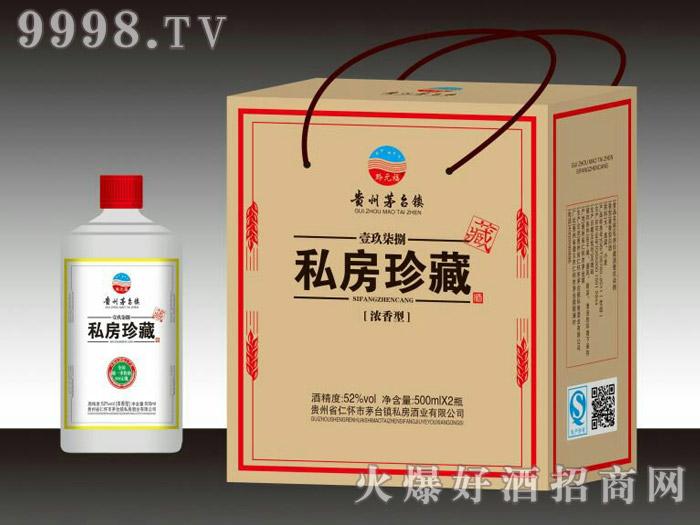 黔元福私房珍藏酒・1978