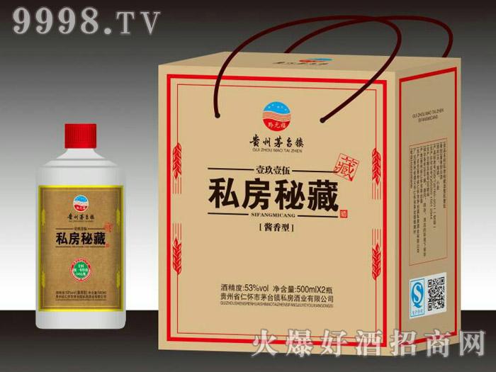 黔元福私房秘藏酒・1915