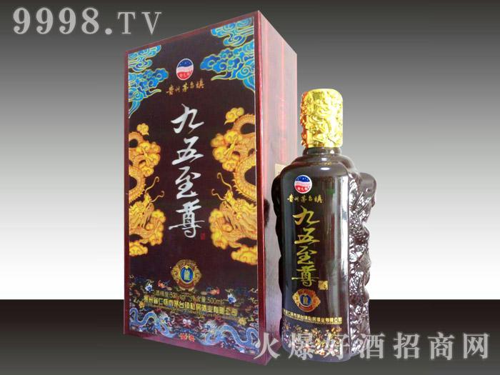 黔元福九五至尊酒・龙