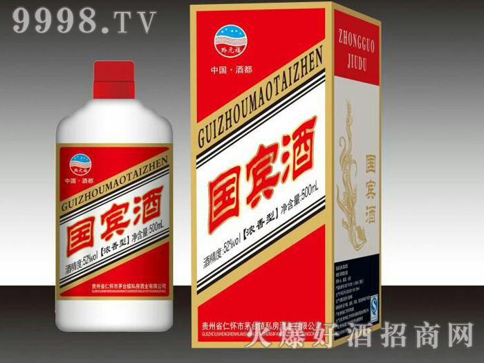 黔元福国宾酒