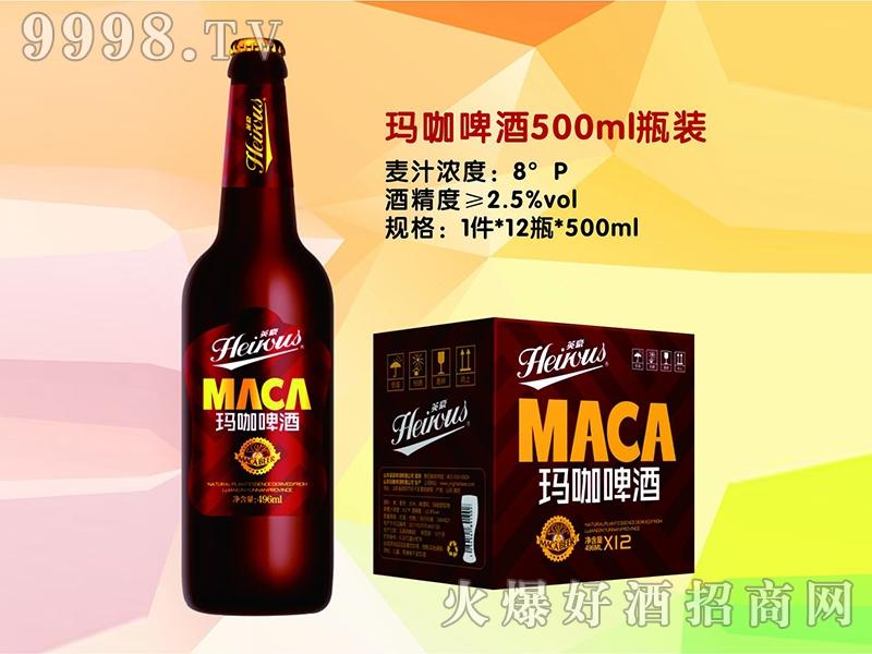 英豪玛咖啤酒500ml瓶装
