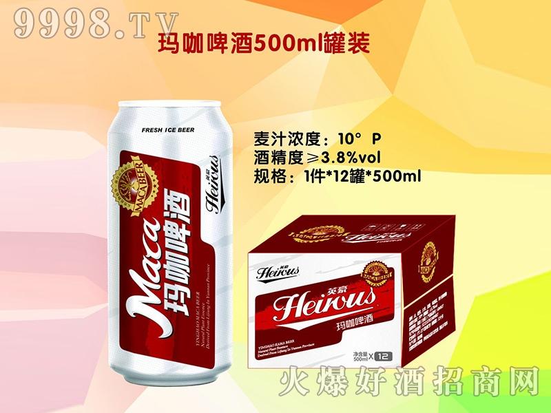 玛咖啤酒500ml罐装