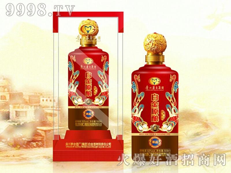 茅台白金原酿酒-上品(红)