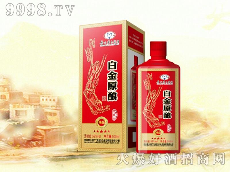 茅台白金原酿酒-精品(红)