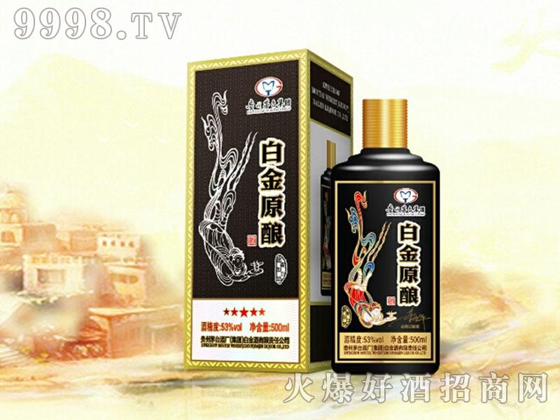 茅台白金原酿酒(黑)