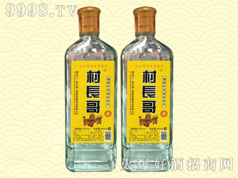 老村哥酒(黄标)