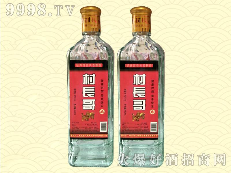 老村哥酒(红标)