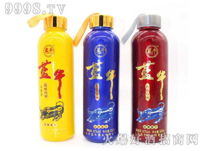 42°淡雅蓝牛陈酿白酒500ml(三色系)