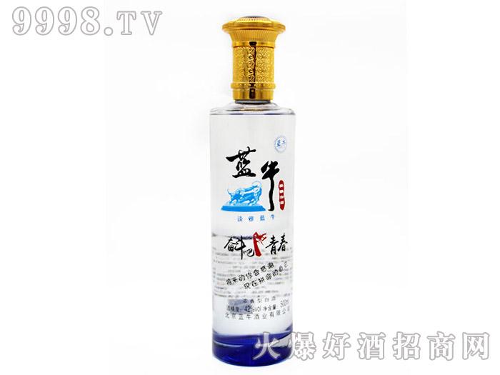 42°淡雅蓝牛陈酿白酒奋斗吧青春500ml(白瓶)