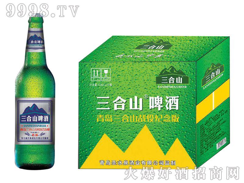 三合山啤酒精制
