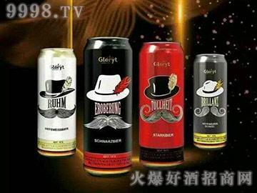 格露特・荣耀小麦啤酒系列