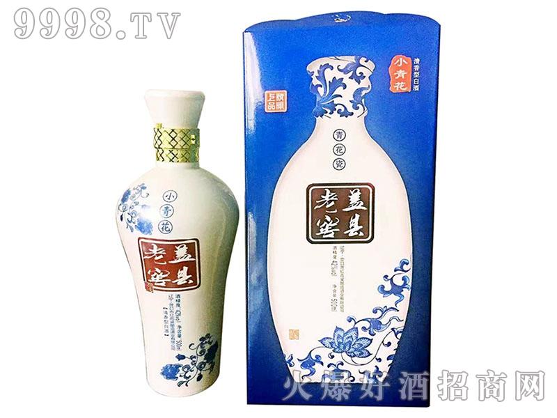 盖县老窖酒-青花瓷