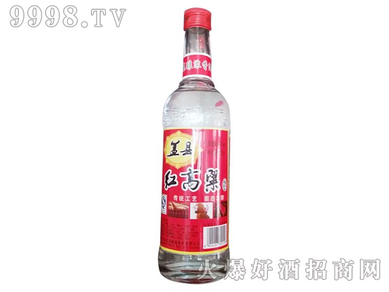 盖县红高粱酒