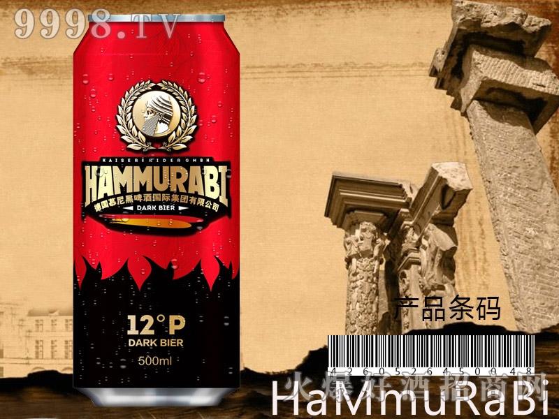 2018新款汉谟拉比精酿黑啤酒500ml