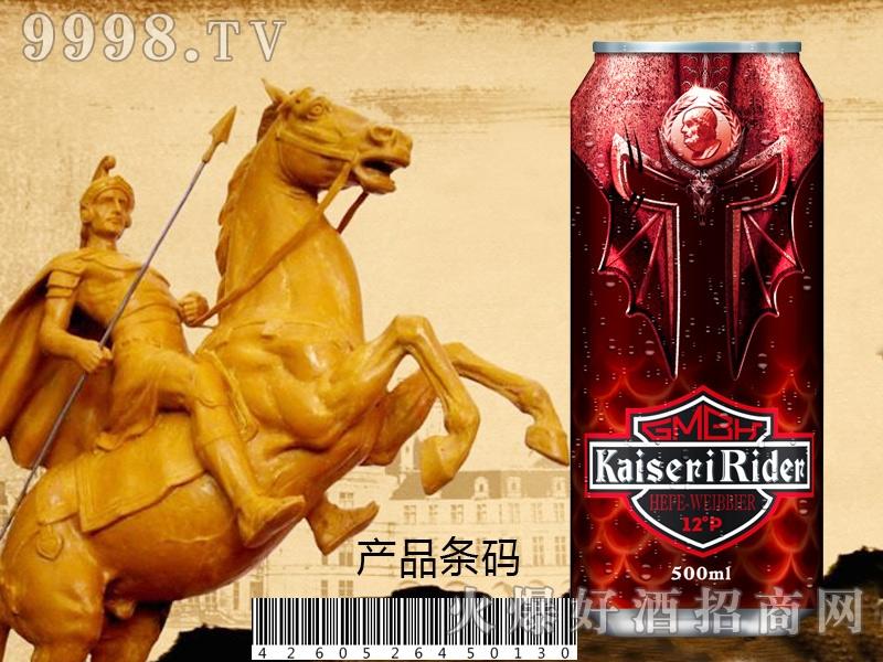 2018新款凯撒骑士黑啤酒500ml