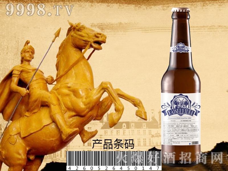 2018新款凯撒骑士黄啤酒瓶装200ml