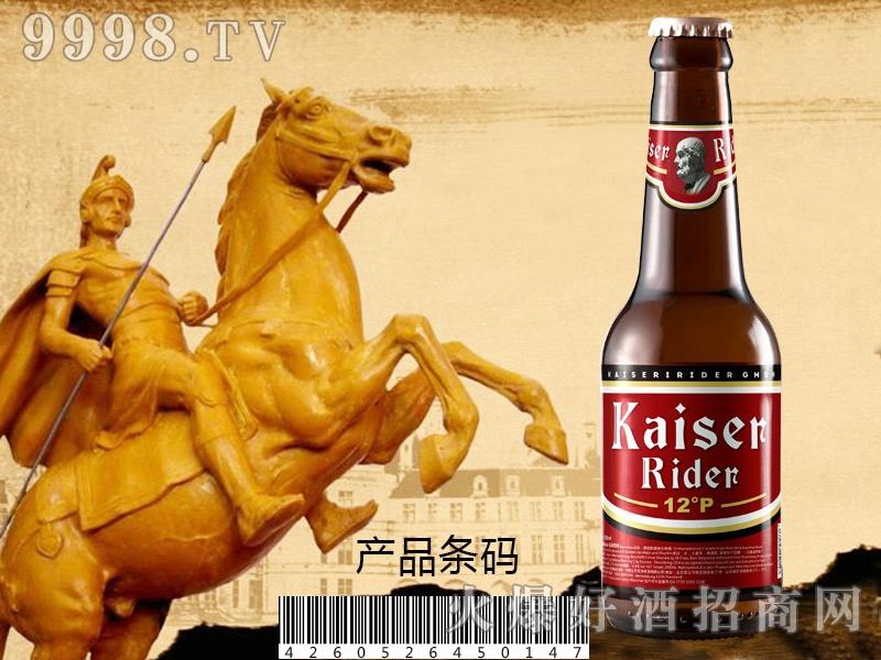 2018新款凯撒骑士啤酒200ml