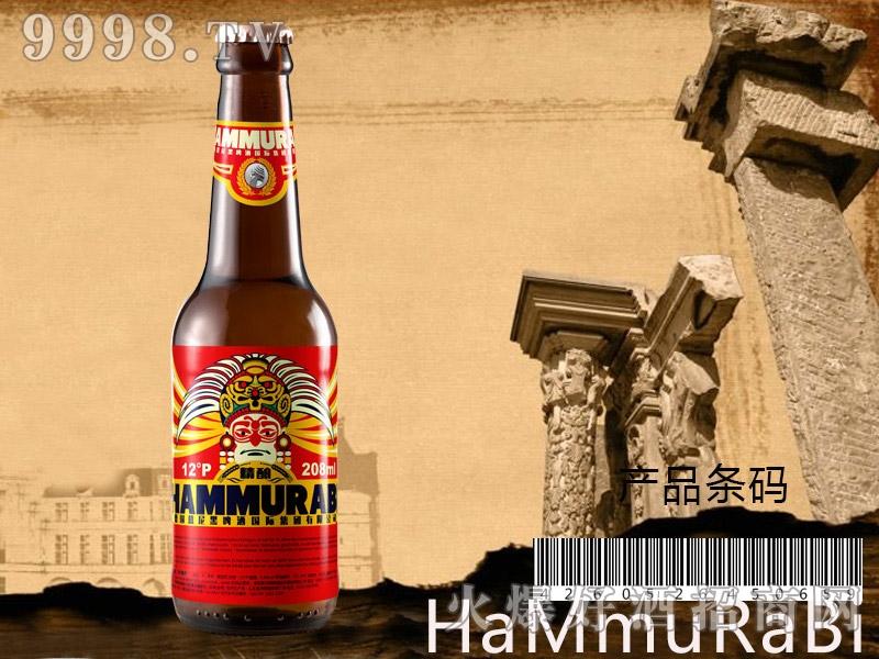 2018新款汉谟拉比精酿啤酒红标208ml