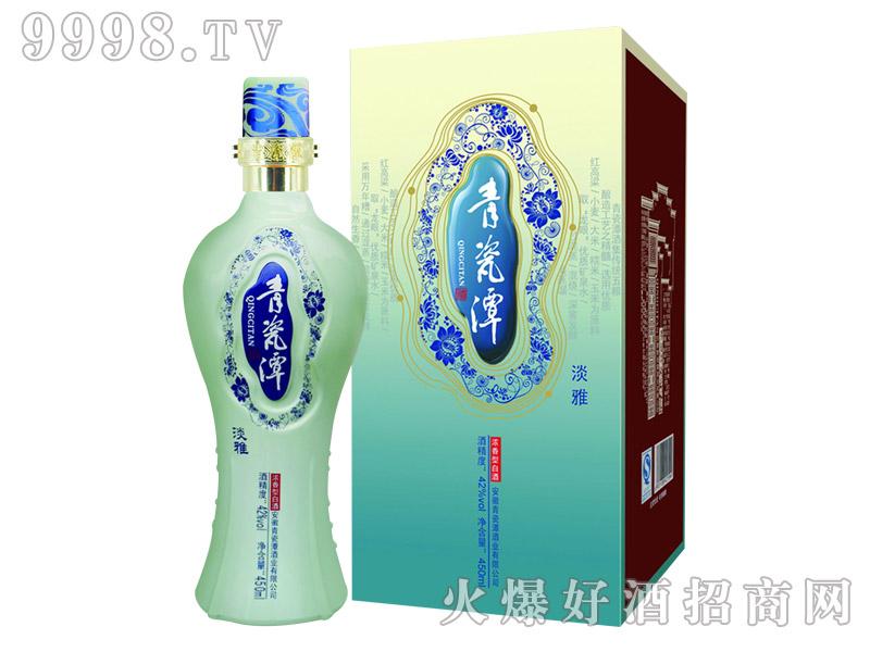 青瓷潭酒・淡雅(蓝)