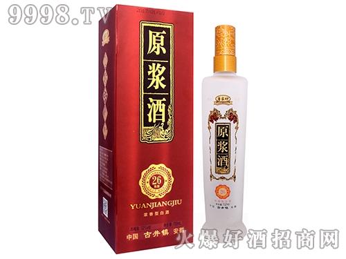 唐坊原浆酒26