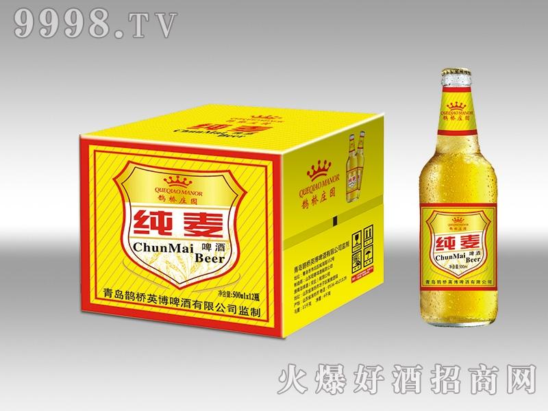 鹊桥纯麦啤酒500ml×12瓶