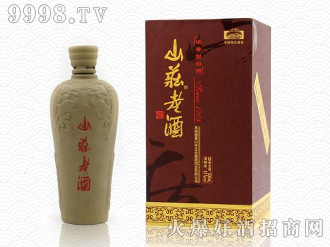 山庄老酒・陶瓶