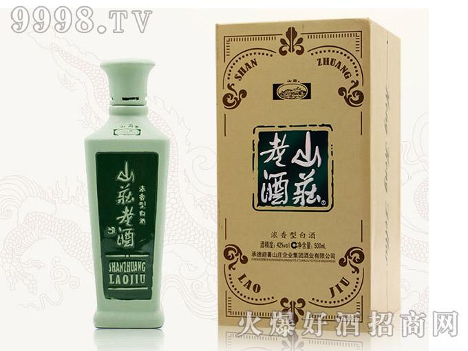山庄老酒・青瓷瓶