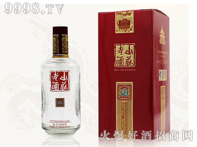 山庄老酒・御字3号-白酒招商信息