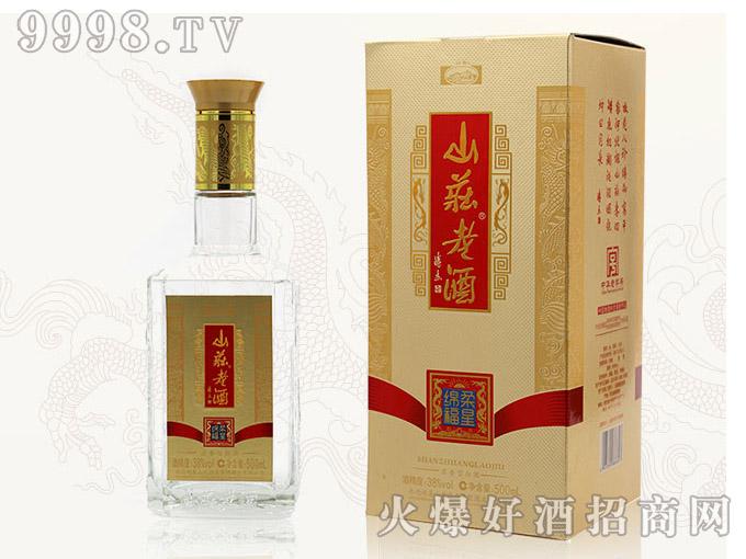 山庄老酒・绵柔福星