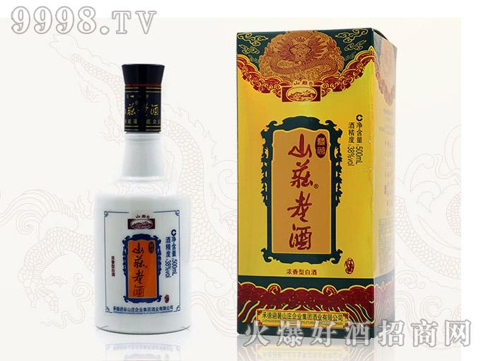 山庄老酒・蓝袍