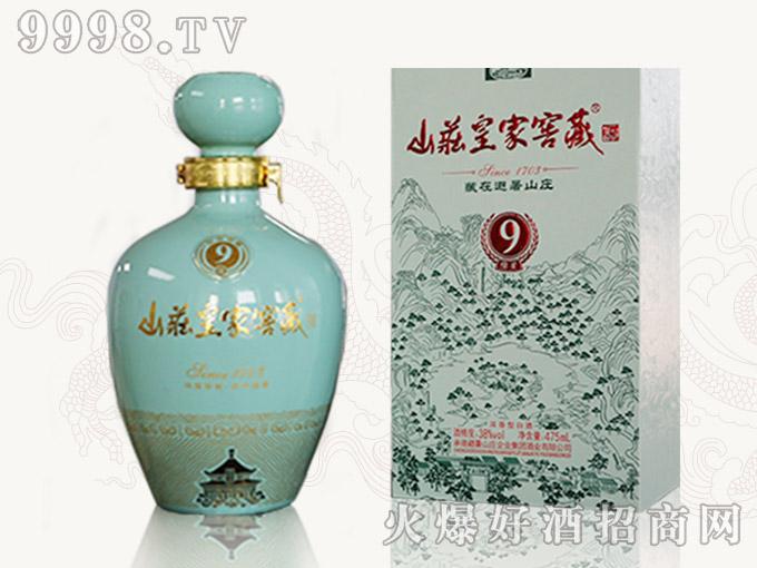 山庄皇家窖藏酒・绵柔-承德避暑山庄企业集团有限责任公司