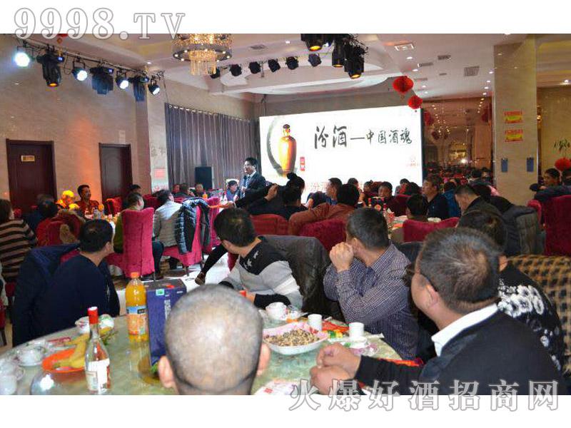 天津汾酒尚品展区品鉴晚宴