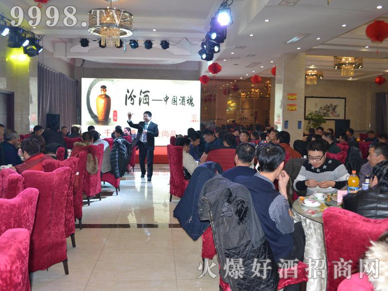 天津汾酒尚品展区产品品鉴晚宴
