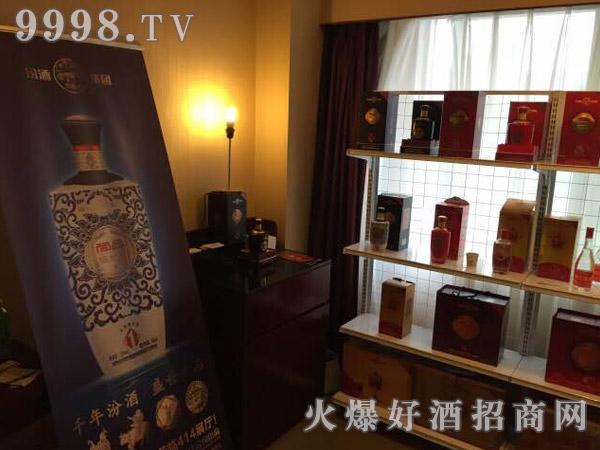 福州招商汾酒尚品展区