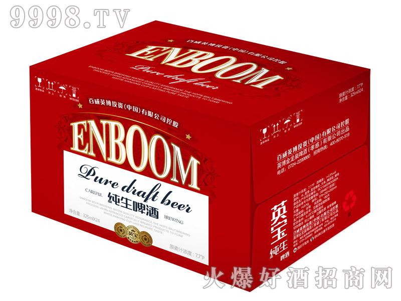 英宝纯生啤酒325ml(箱)