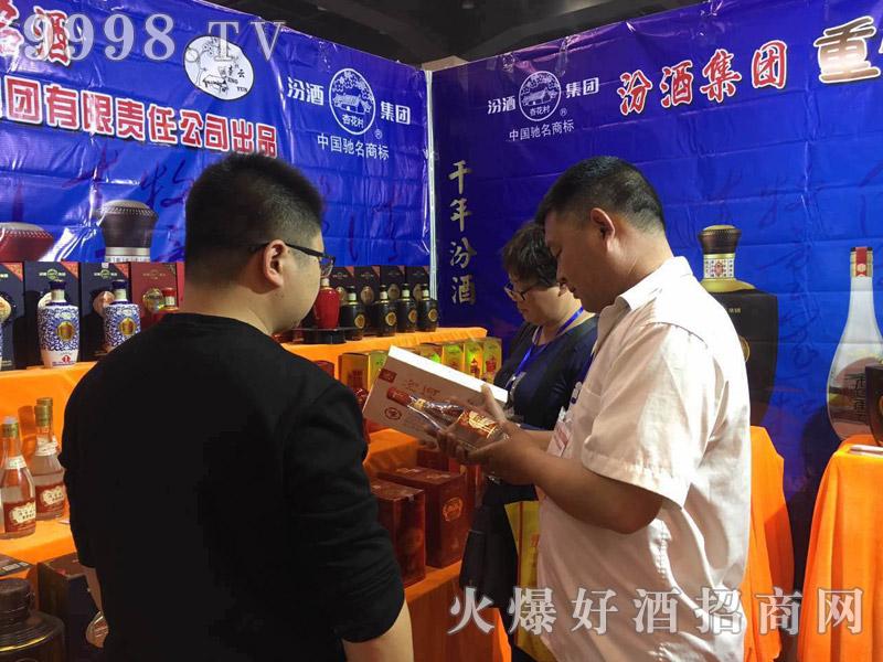 郑州糖酒会汾酒尚品展区客户洽谈合作