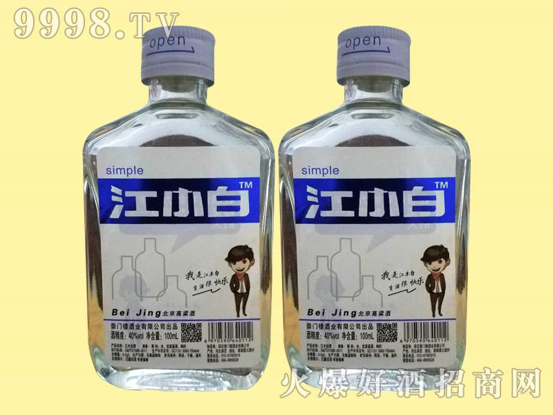 江木白小酒(简装)