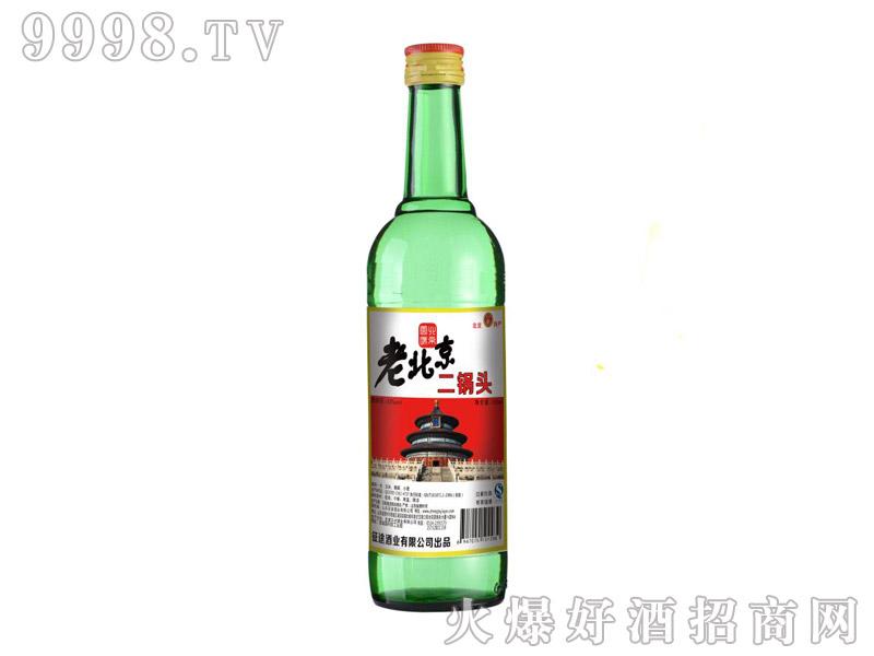 老北京二锅头绿瓶