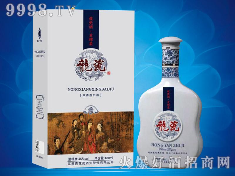 青花龙瓷酒46度