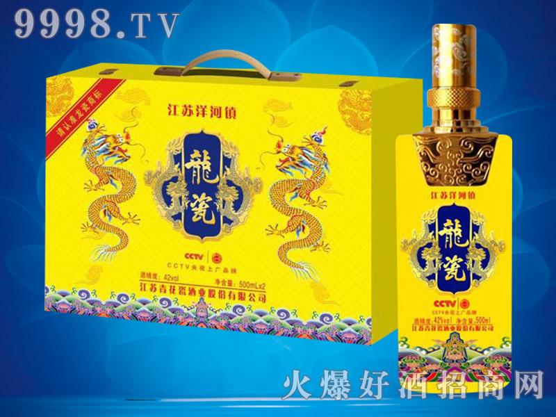 青花龙瓷酒42度