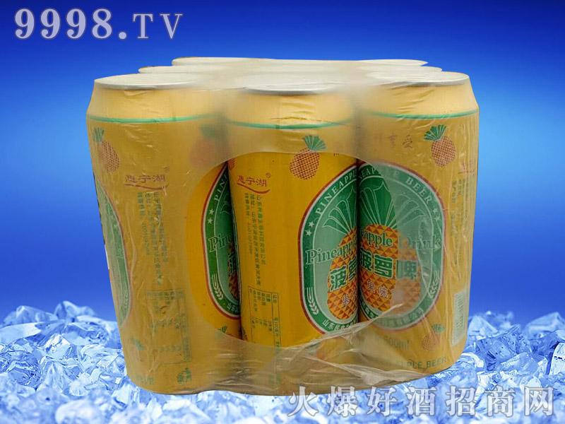 惠宁湖菠萝啤